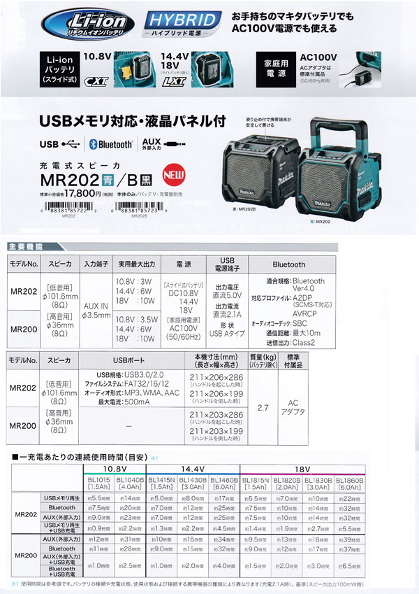 mr202-3.jpg